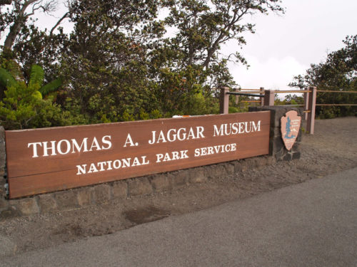 Thomas A. Jaggar Museum National Park Service - Curiosity Trek - Hawaii