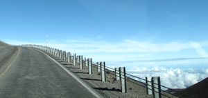 The Summit Road edge, with guard rail - Curiosity Trek - Hawaii